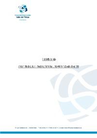 Anexo 04 - Convenios y acuerdos (Ecoembes, Ecovidrio y RAEE)