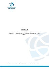 Anexo 05 - Composición de entrada de residuos. Distribución mensual